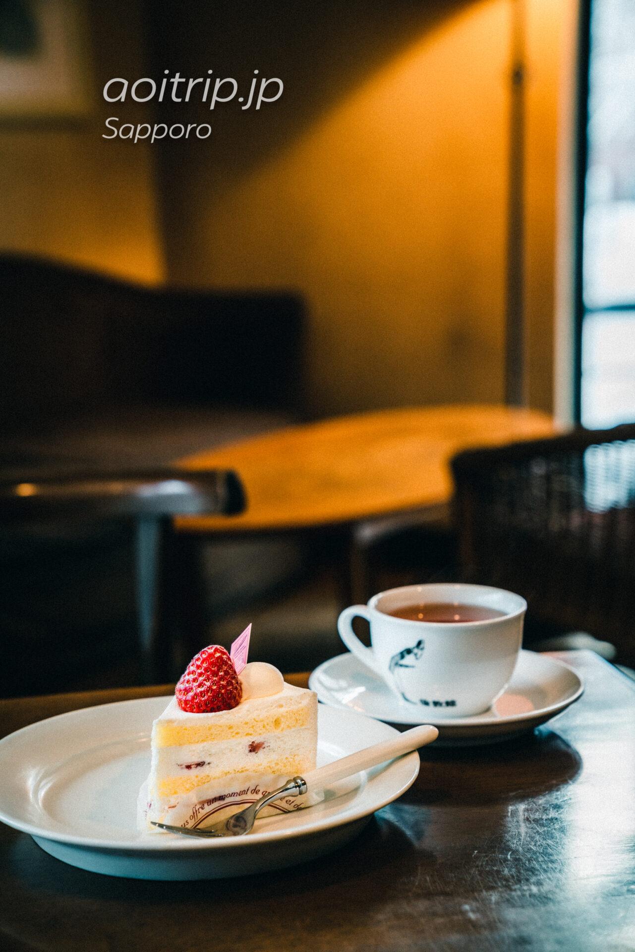 札幌の喫茶店 倫敦館のショートケーキと紅茶