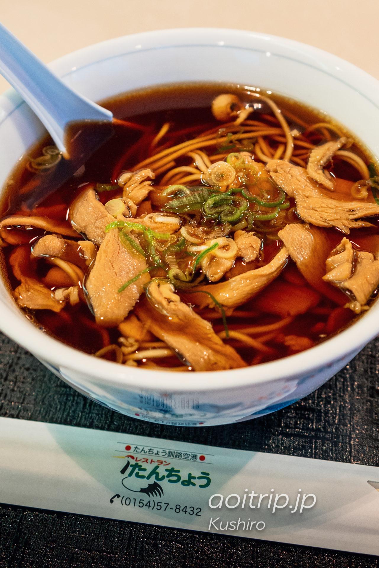 釧路空港レストランたんちょう かしわそば