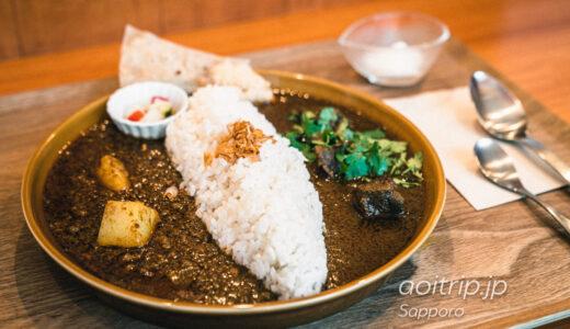 札幌で食べたスパイスカレー・ルーカレー Sapporo Curry you must try