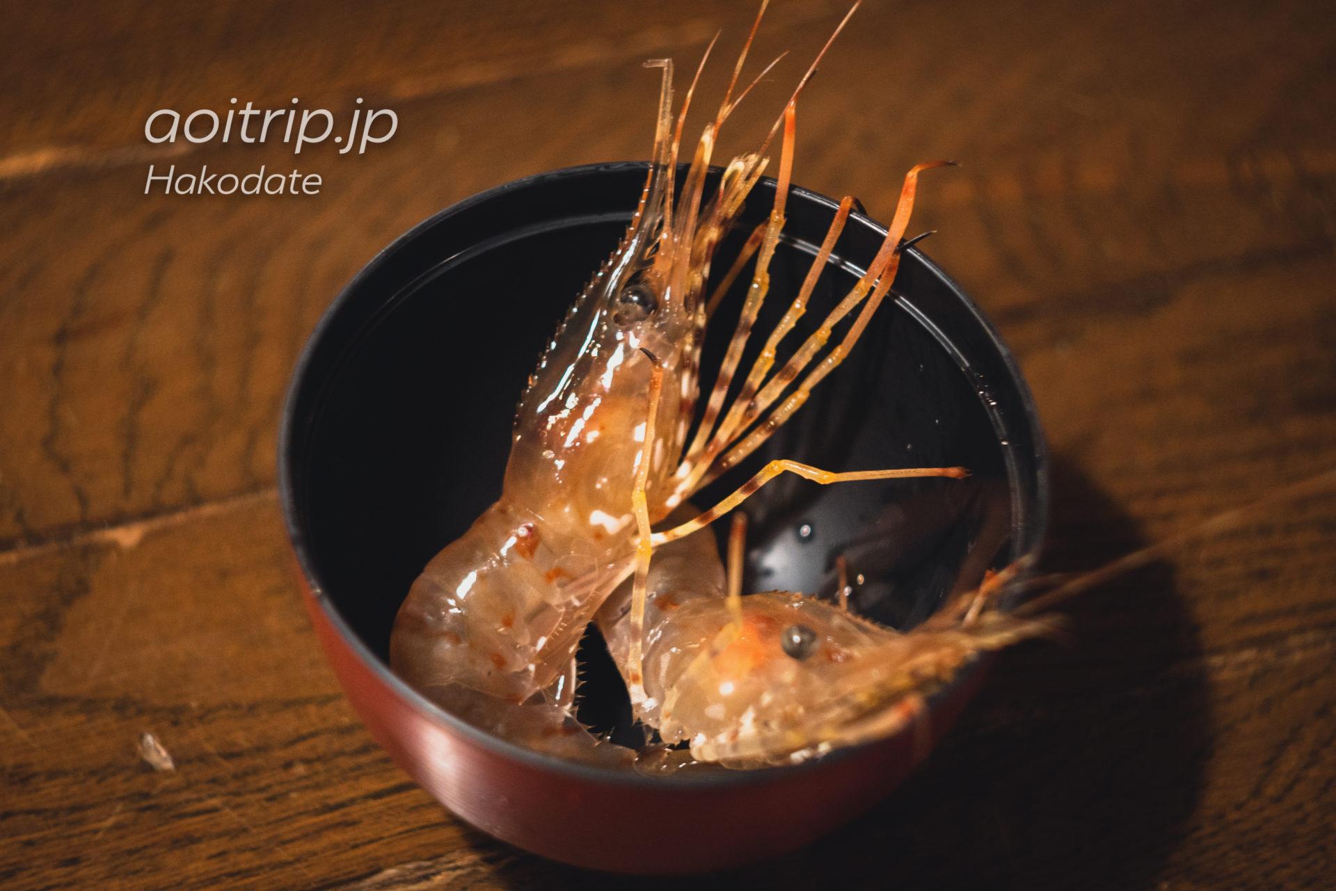 函館の海鮮料理屋さん 海光房 Kaikoubou 活エビ