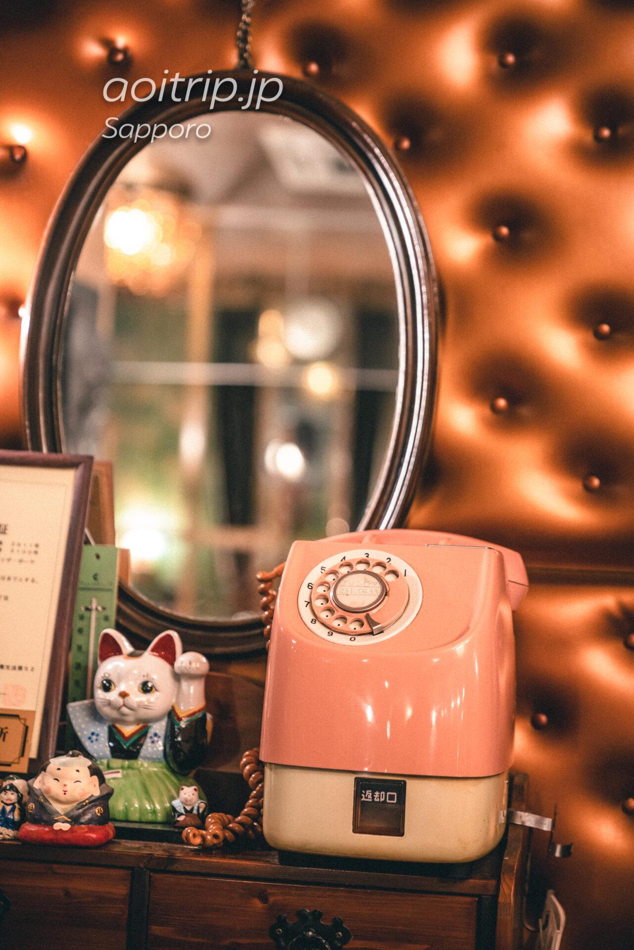 札幌 純喫茶オリンピアのピンクのレトロな電話