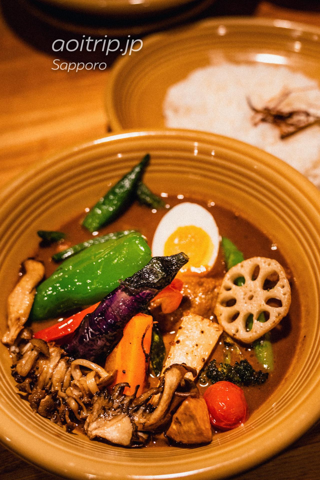 カレー&ごはんカフェ Ouchi チキンと16種の野菜スープカレー