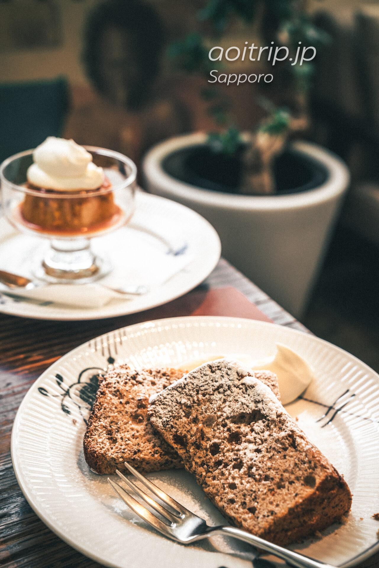 札幌 ミンガスコーヒーのシフォンケーキ
