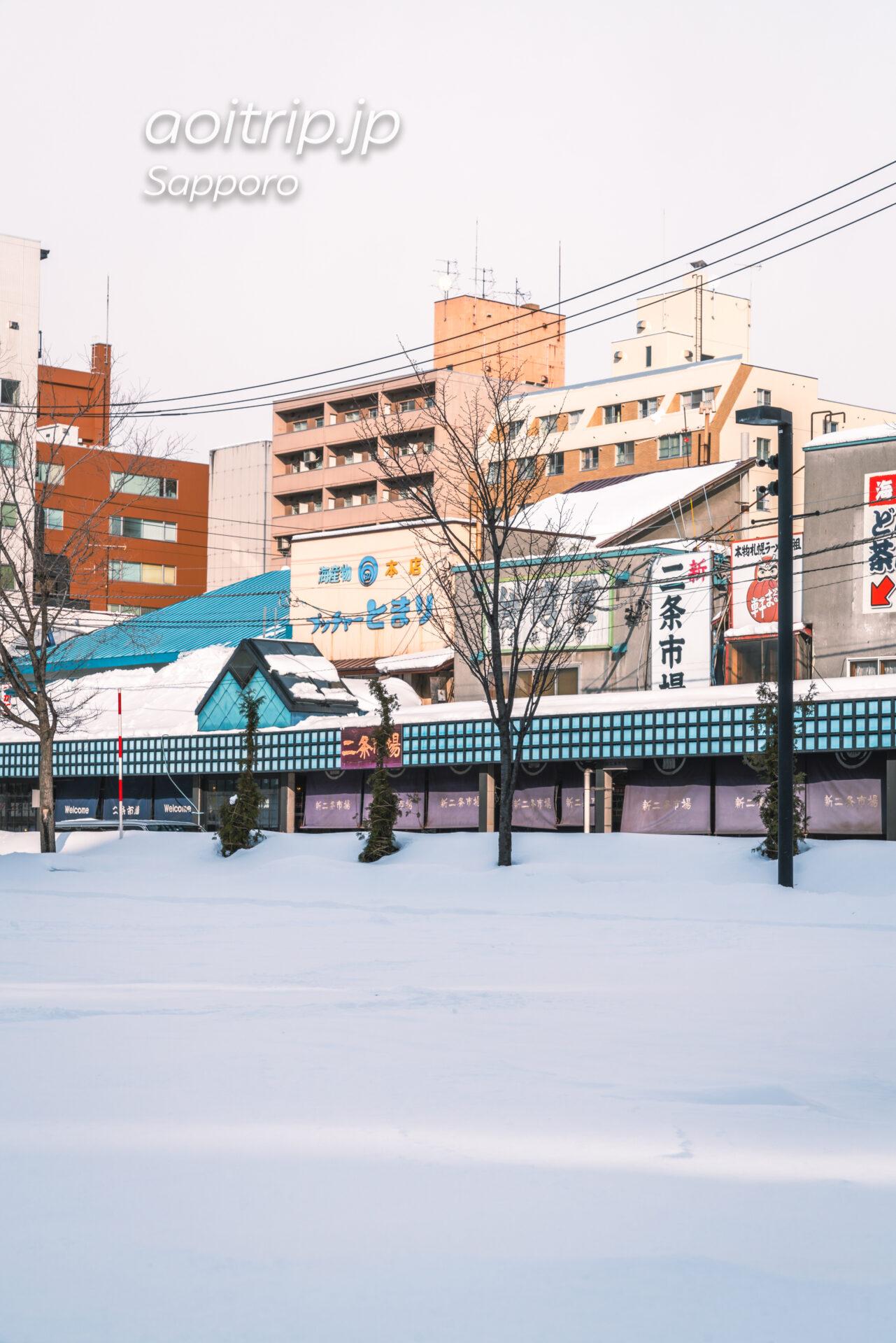 冬の雪景色と二条市場