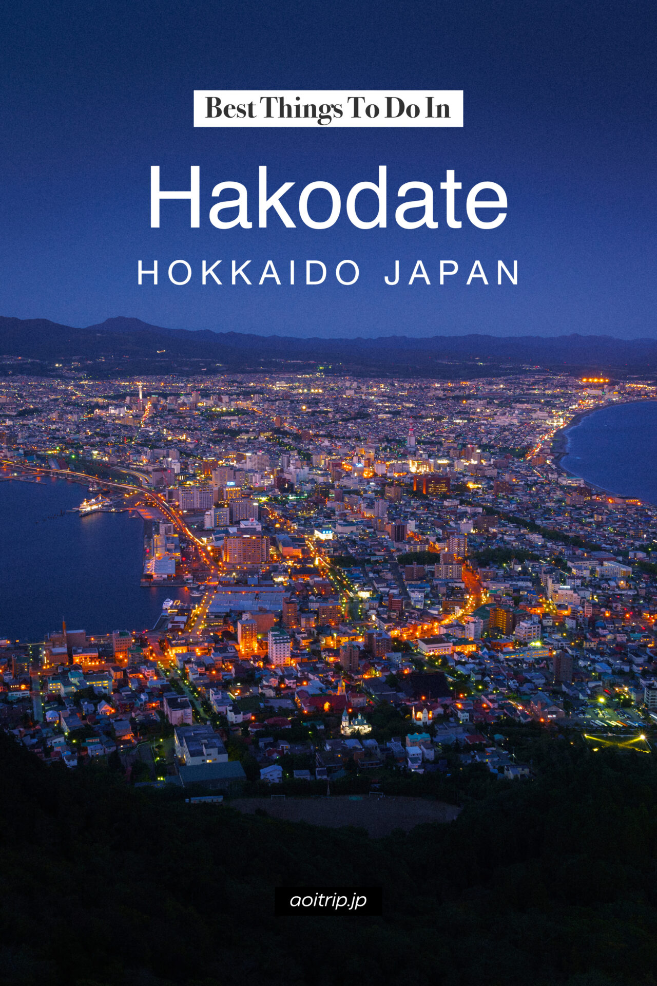 北海道 函館の観光見どころ Exploring Hakodate, Hokkaido Travel Guide