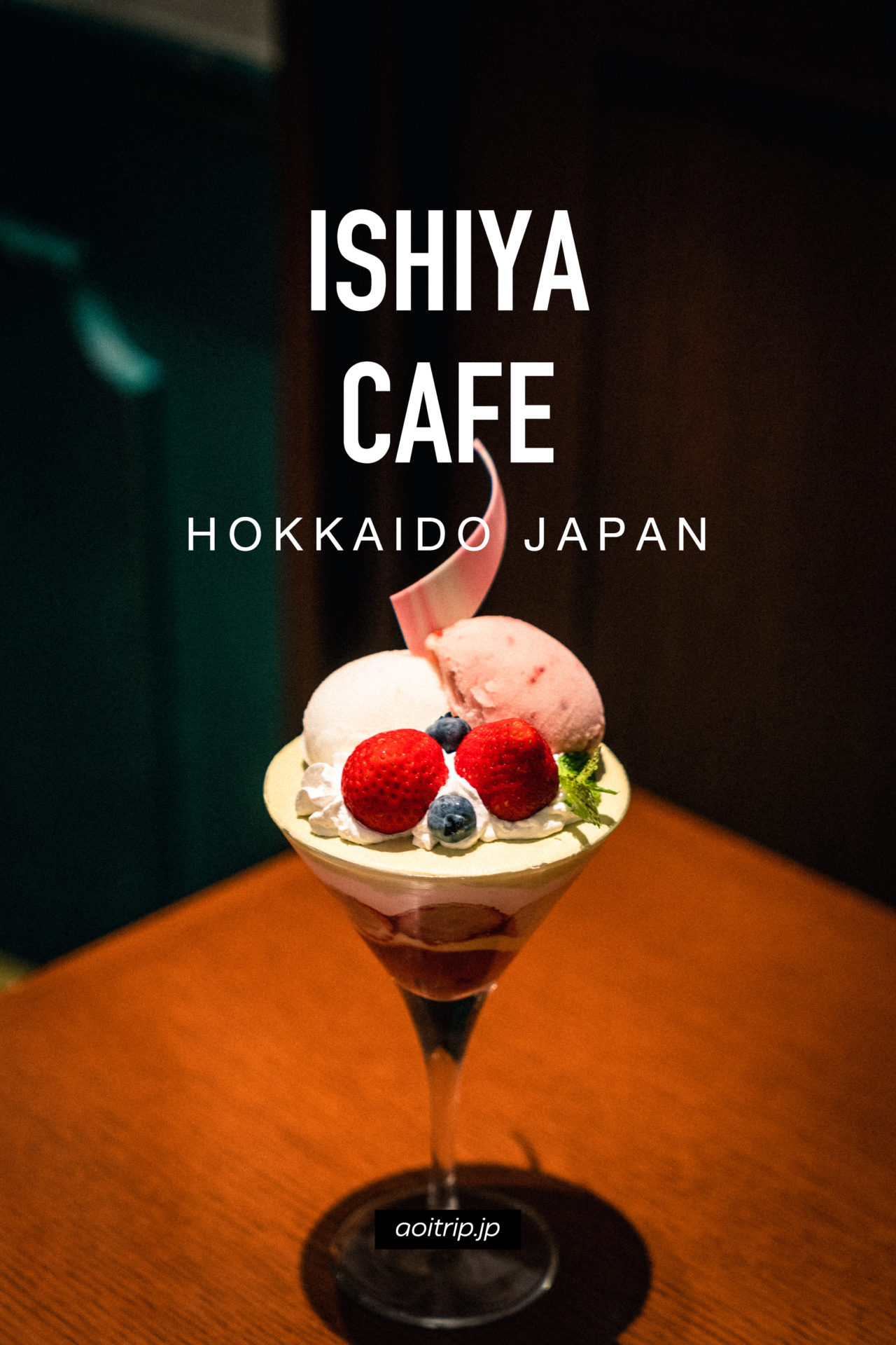 札幌イシヤカフェ ISHIYA CAFÉ