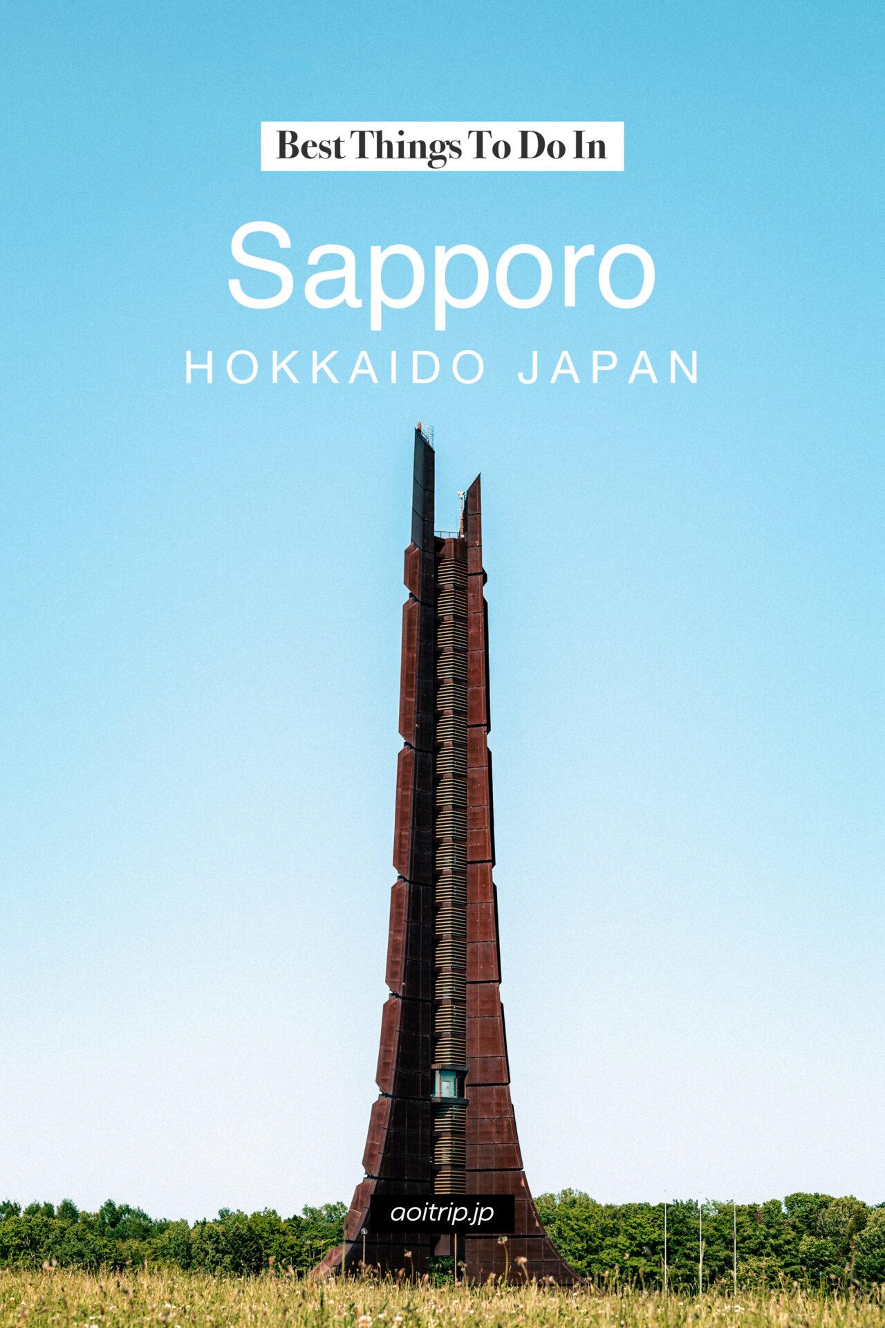 北海道 札幌旅行のインデックス Exploring Sapporo, Hokkaido Travel Guide
