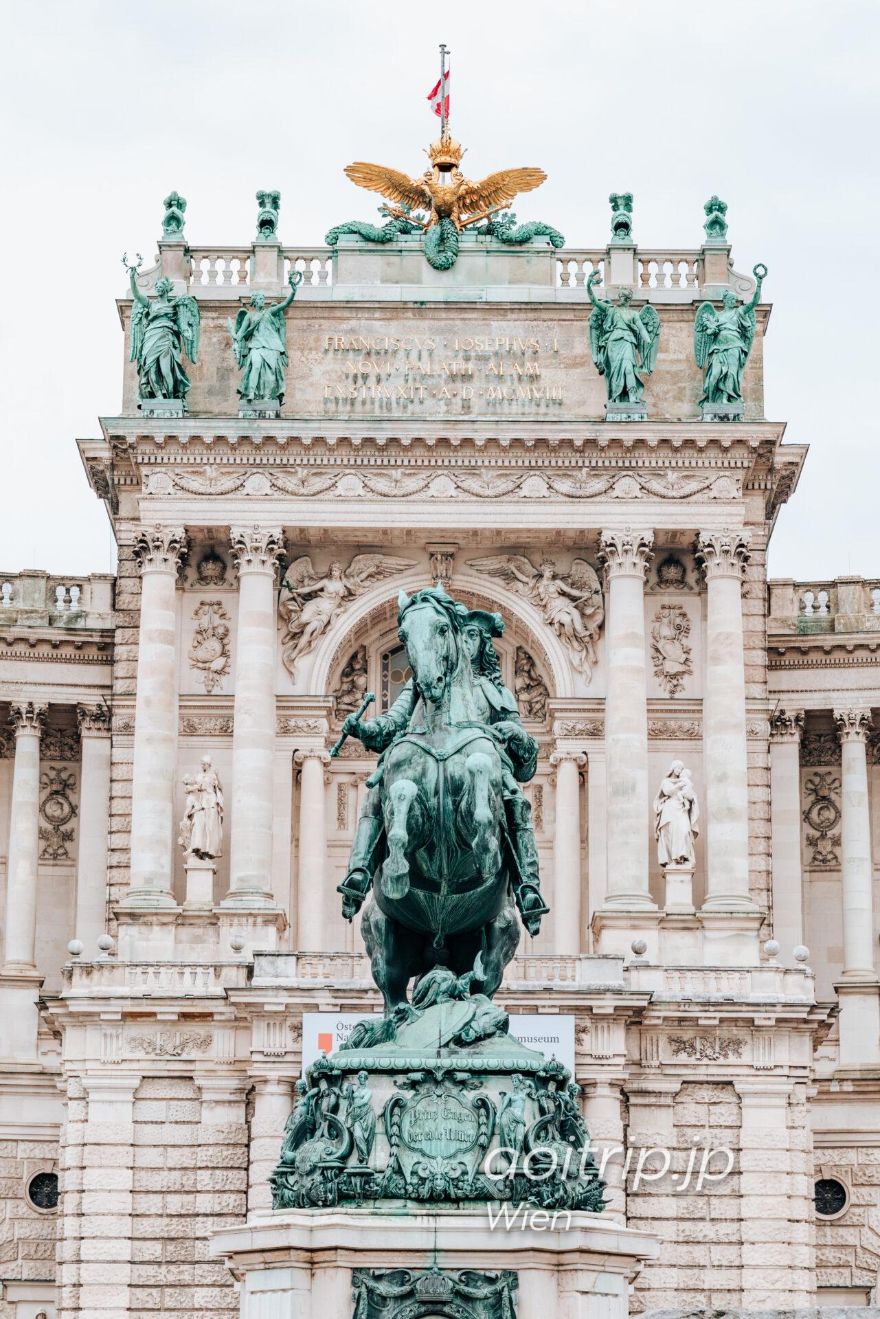 オーストリア ウィーン観光の見どころ Wien, Austria