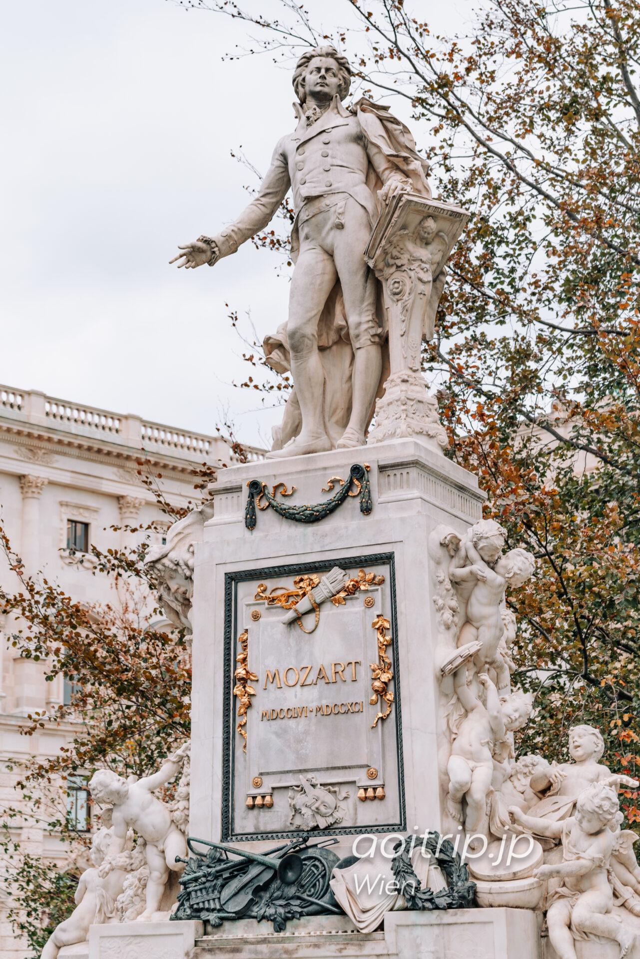 ウィーン モーツァルトの像
