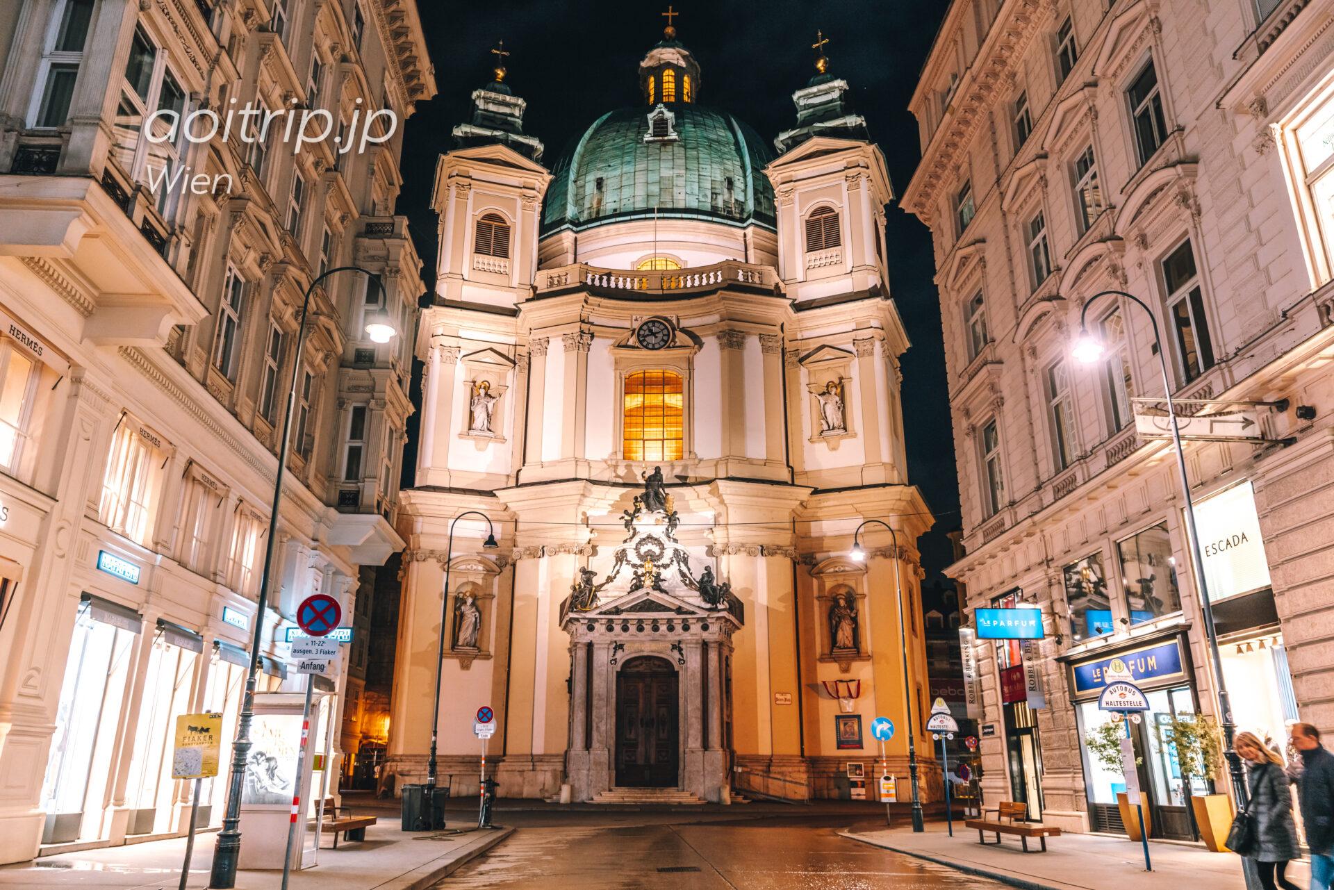 ウィーン 聖ペーター教会
