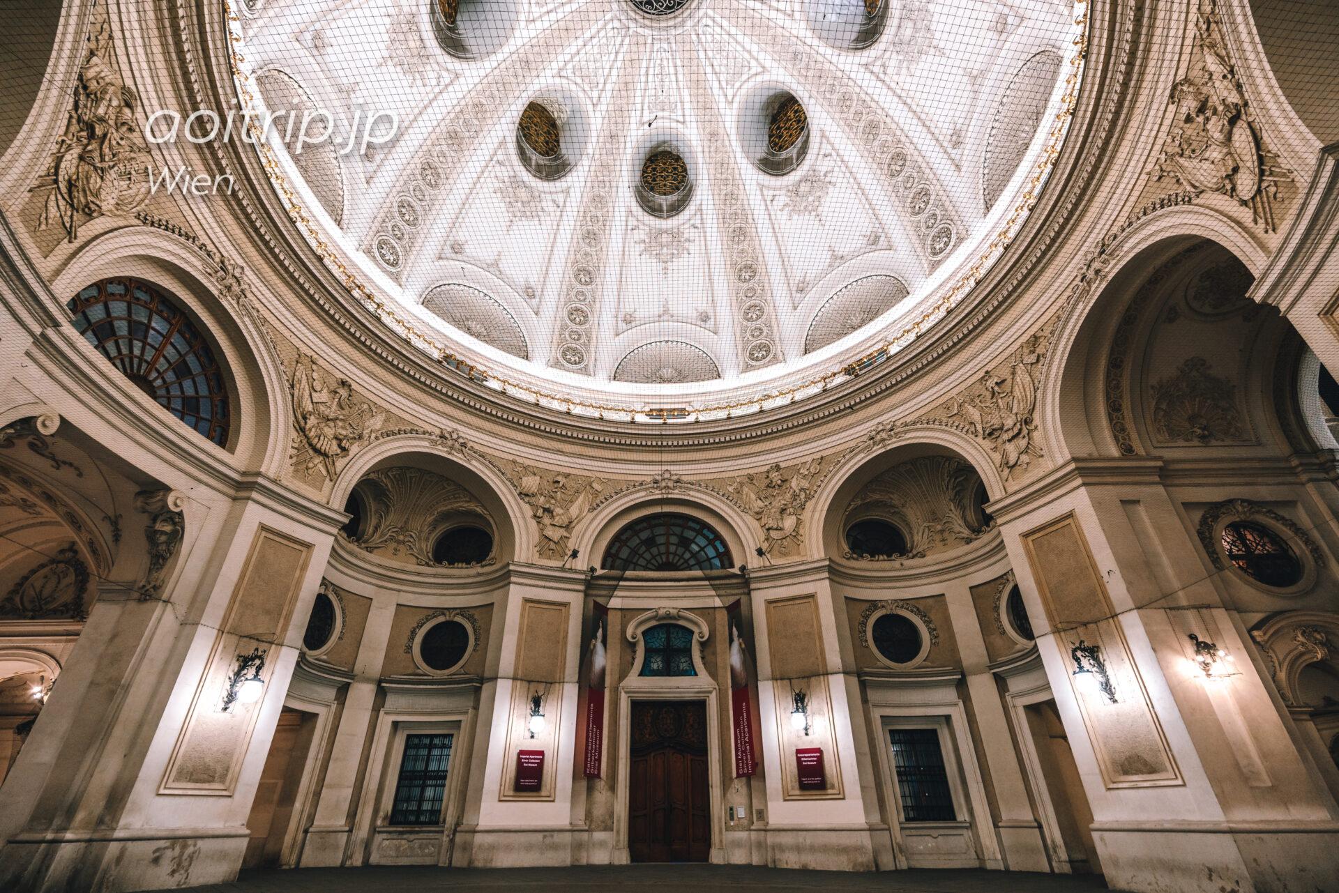 ウィーン シシィ博物館