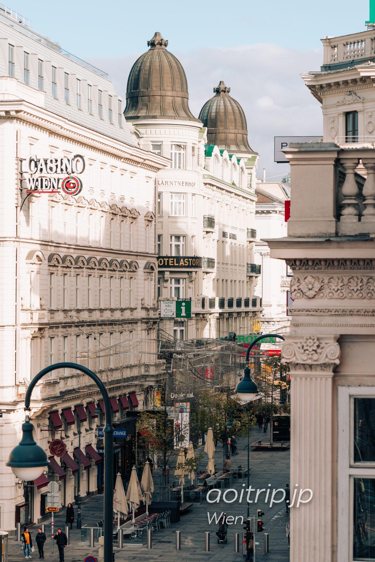 ウィーン旧市街 リンク内側 ケルントナー通り