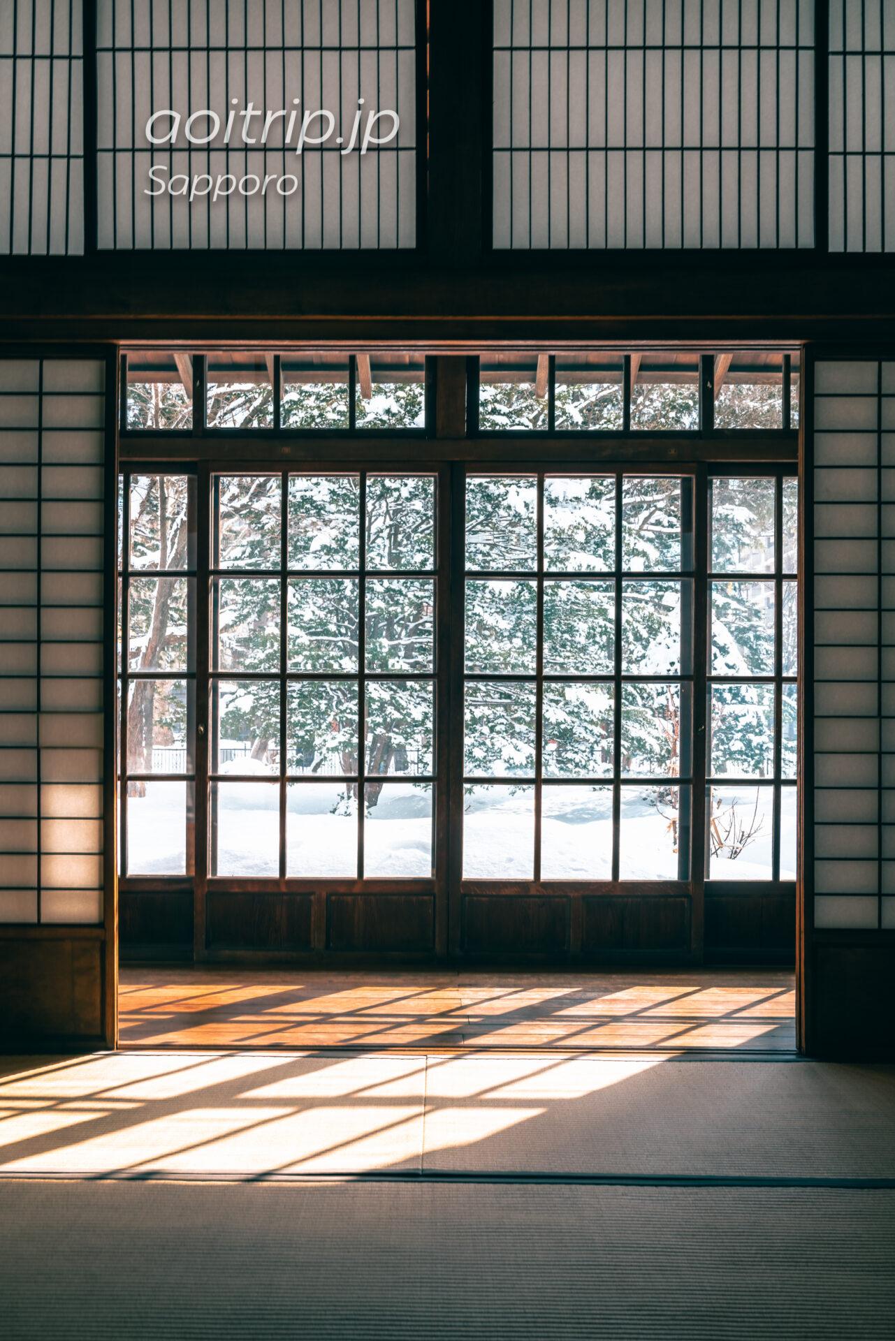 旧永山武四郎邸(Former Residence of Nagayama Takeshiro)