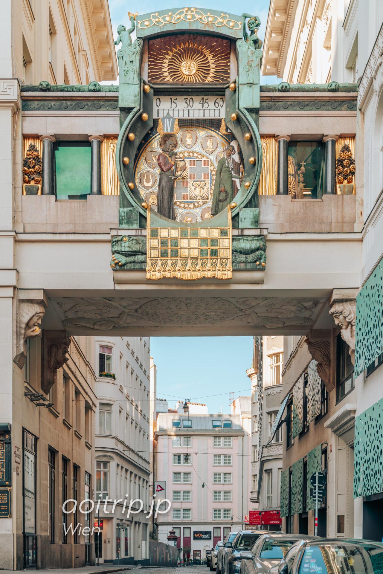 ウィーンのアンカー時計