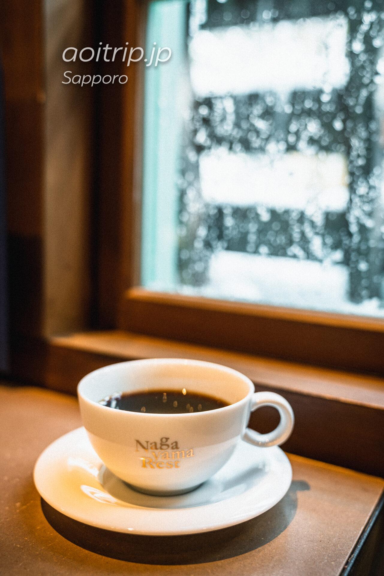 ナガヤマレスト Nagayama Rest ホットコーヒー