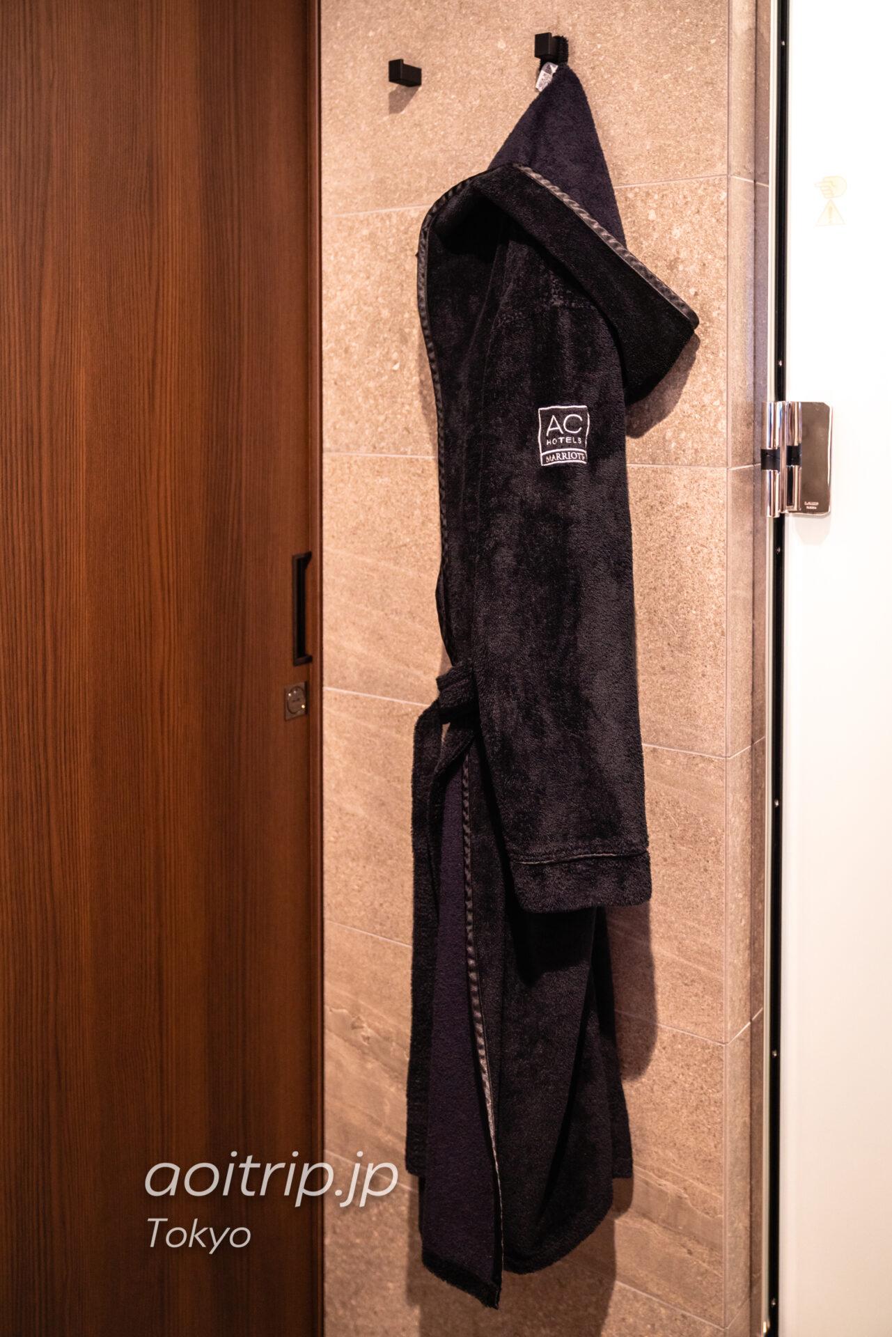 ACホテル東京銀座の黒いバスローブ