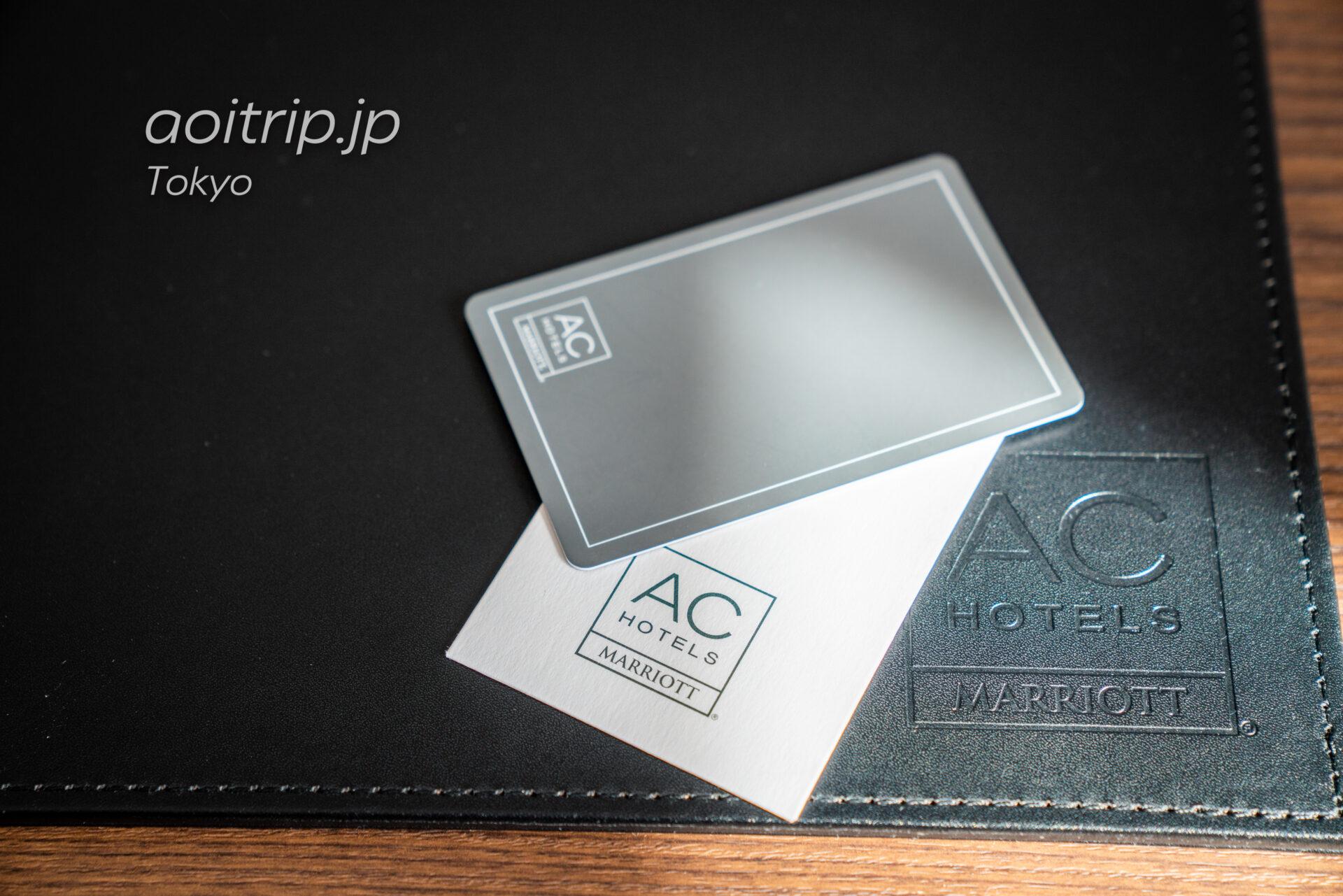 ACホテル東京銀座のカードキー