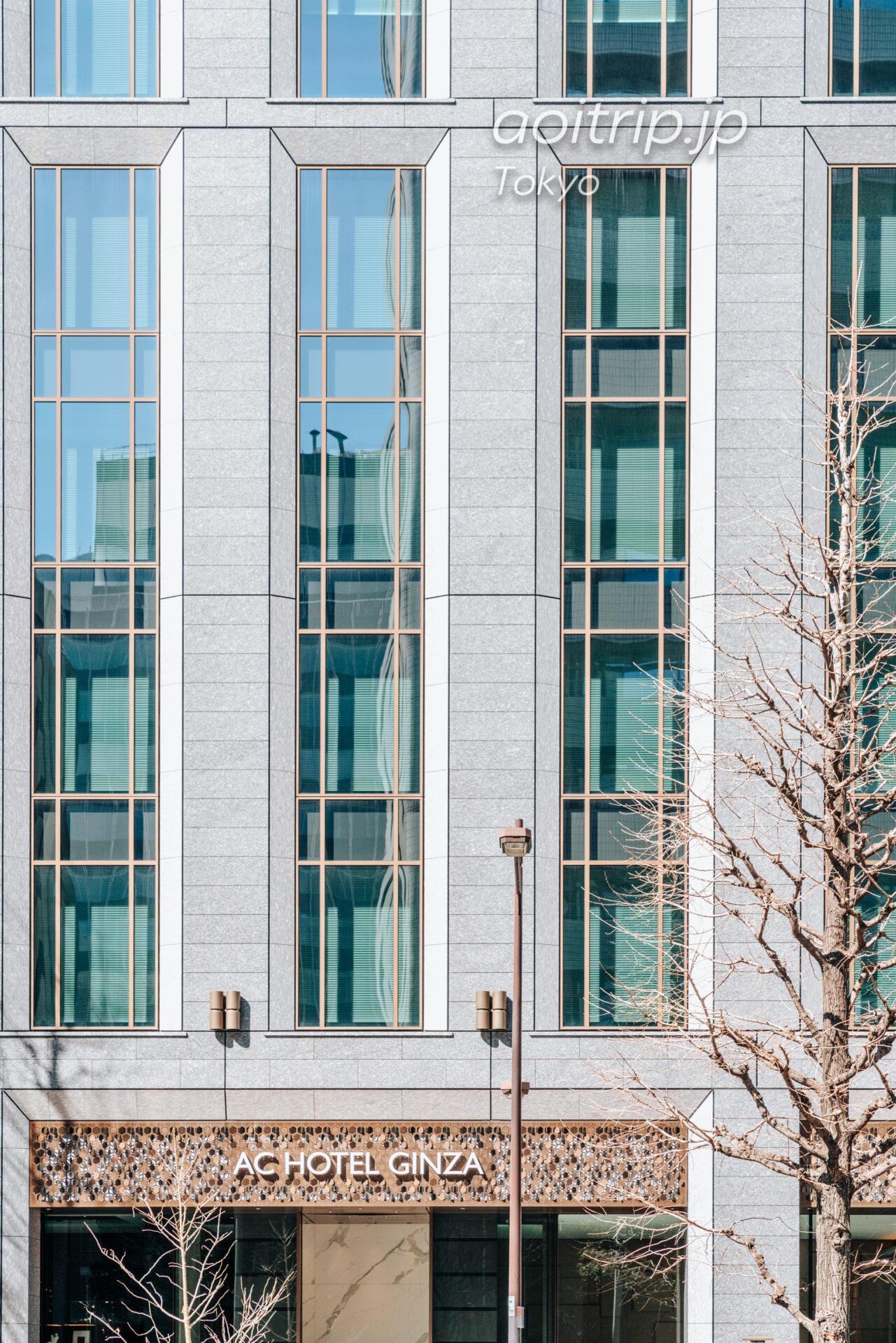 ACホテル東京銀座 AC Hotel Tokyo Ginza