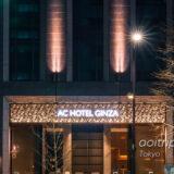 ACホテル東京銀座 宿泊記|AC Hotel Tokyo Ginza