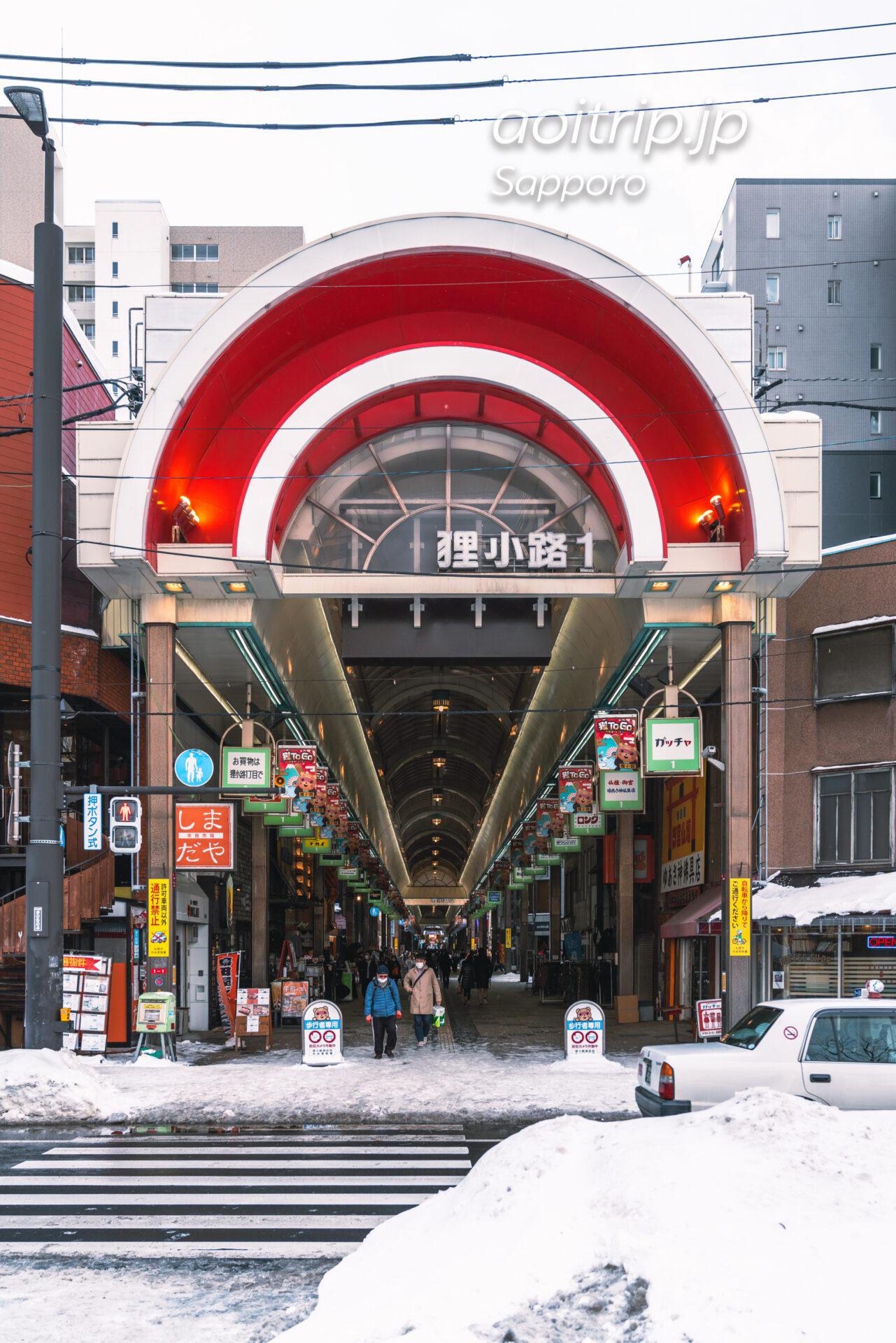 札幌の狸小路商店街1丁目東側の入り口
