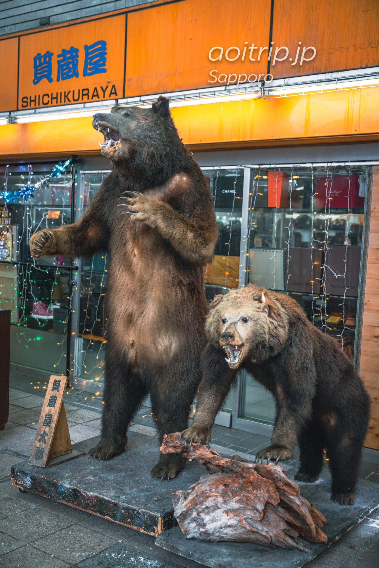 狸小路1丁目 質蔵屋のヒグマの剥製