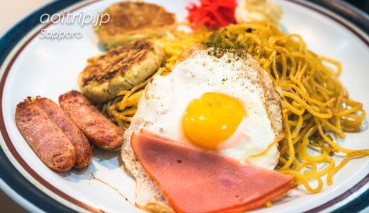 札幌で食べたB級グルメとソウルフード Local's favorite food in Sapporo