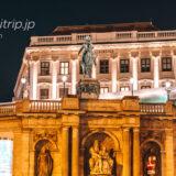 オーストリア観光・旅行記 Austria Travel Guide