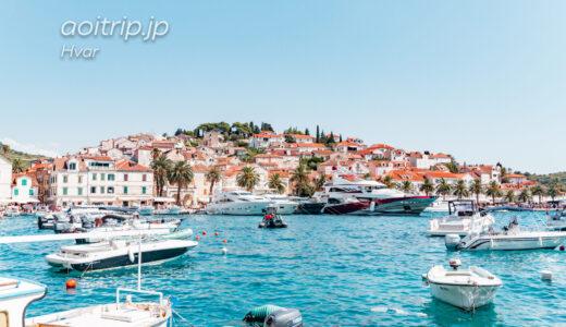 クロアチア フヴァル島観光の見どころ Hvar, Croatia