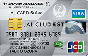 JALカード CLUB EST(20代限定)
