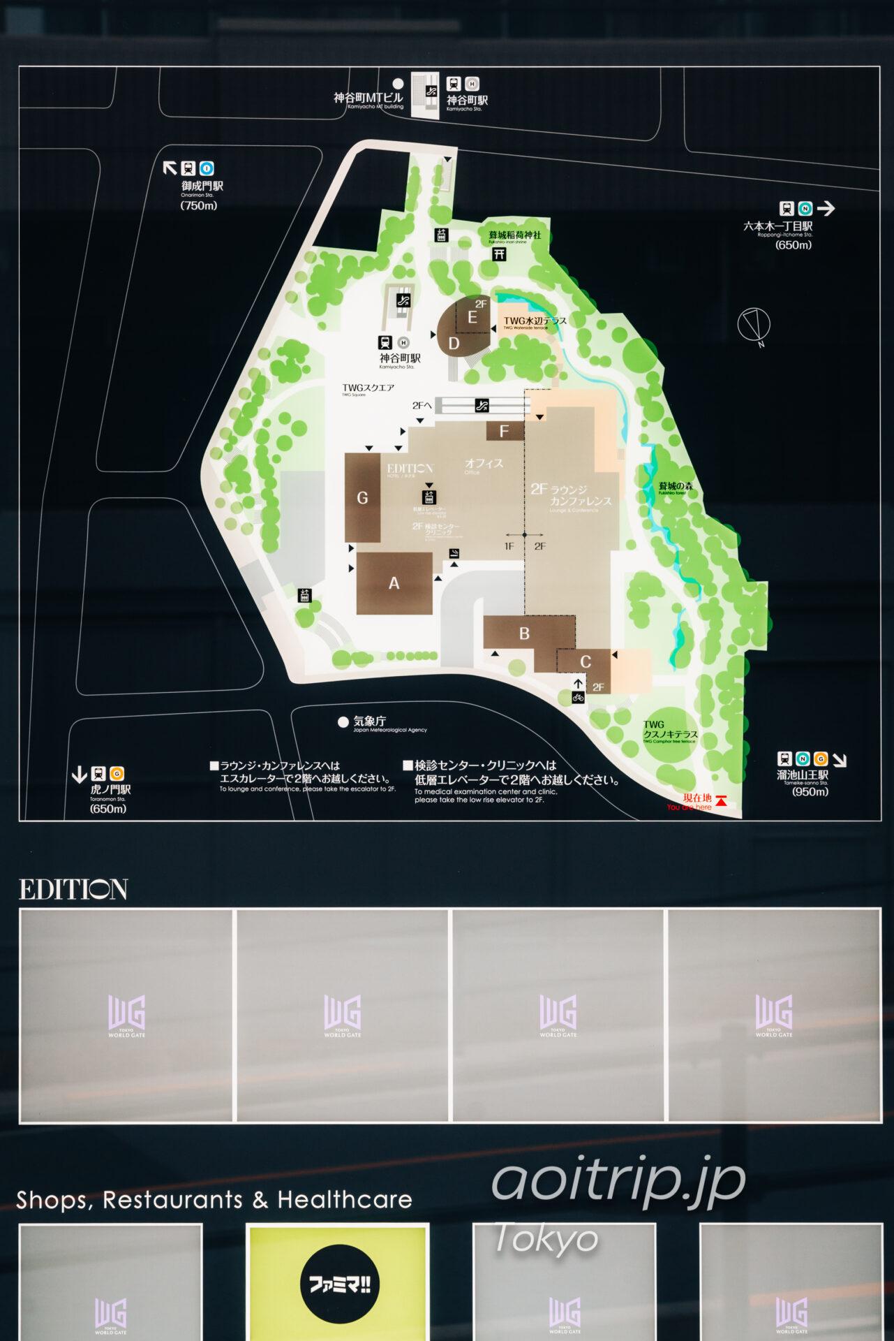 東京ワールドゲートのマップ
