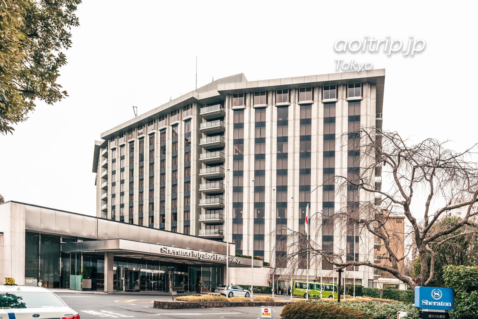 シェラトン都ホテル東京 Sheraton Miyako Hotel Tokyo
