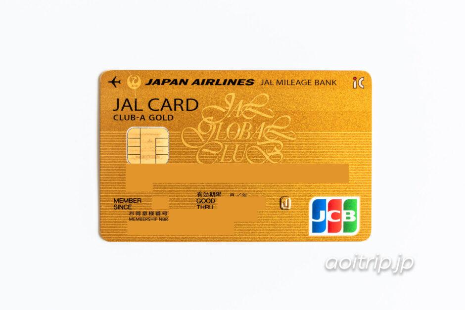 JAL GLOBAL CLUB JAL CARD CLUB-A GOLD