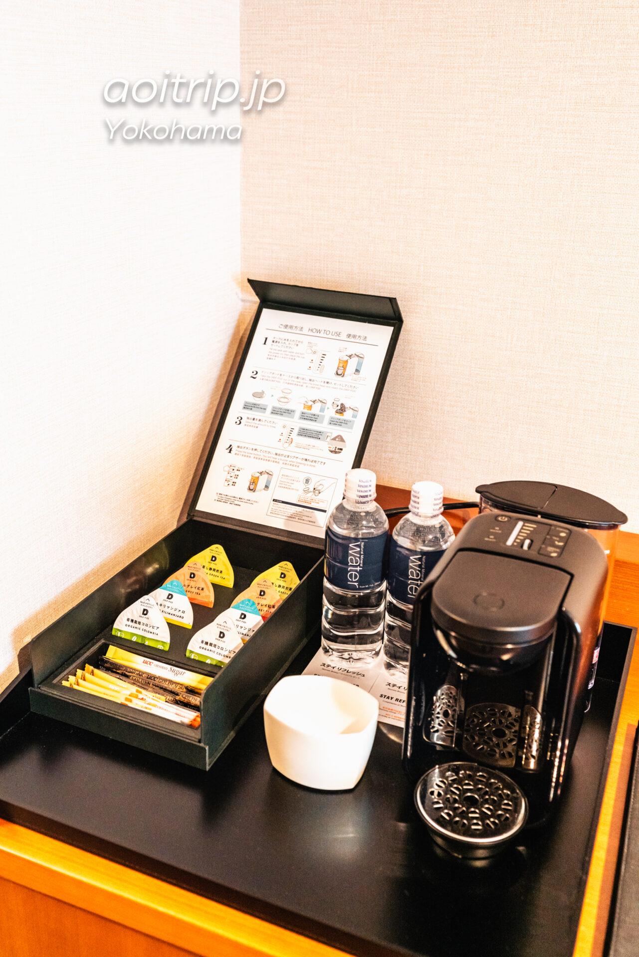横浜ベイシェラトン ホテル&タワーズ 宿泊記|Yokohama Bay Sheraton Hotel & Towers ラグジュアリー デラックス キング Luxury Deluxe King