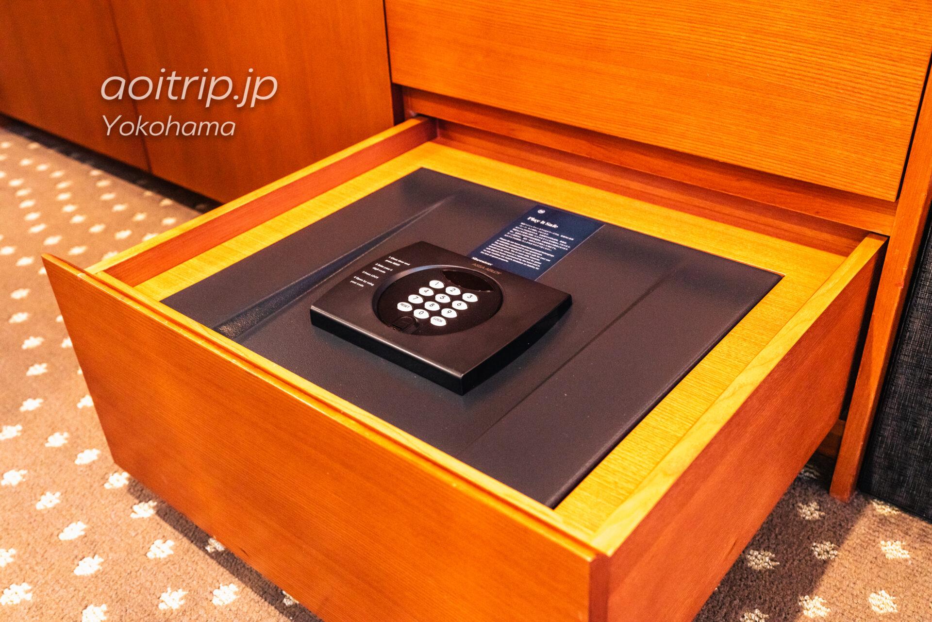 横浜ベイシェラトン ホテル&タワーズ 宿泊記|Yokohama Bay Sheraton Hotel & Towers ラグジュアリー デラックス キング Luxury Deluxe King セキュリティーボックス