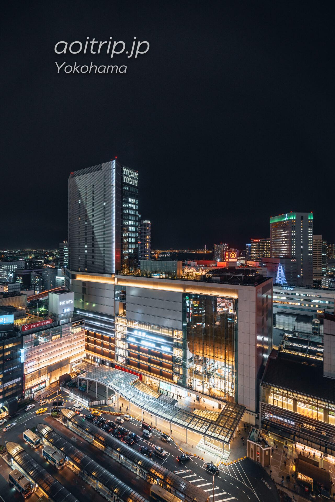 横浜ベイシェラトン ホテル&タワーズ 宿泊記|Yokohama Bay Sheraton Hotel & Towers 客室から横浜駅の眺望