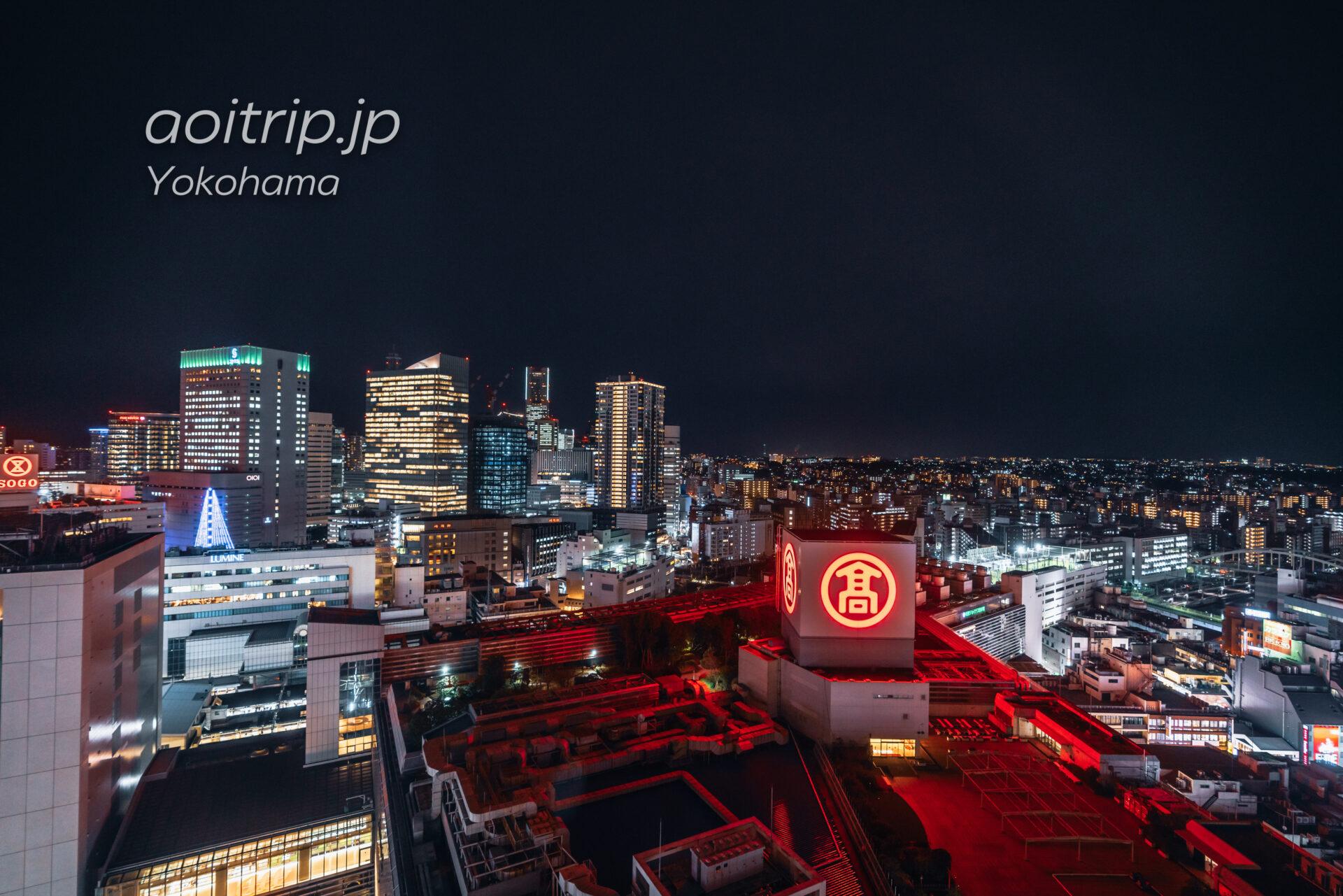 横浜ベイシェラトン ホテル&タワーズ 宿泊記|Yokohama Bay Sheraton Hotel & Towers 客室から横浜駅の夜景