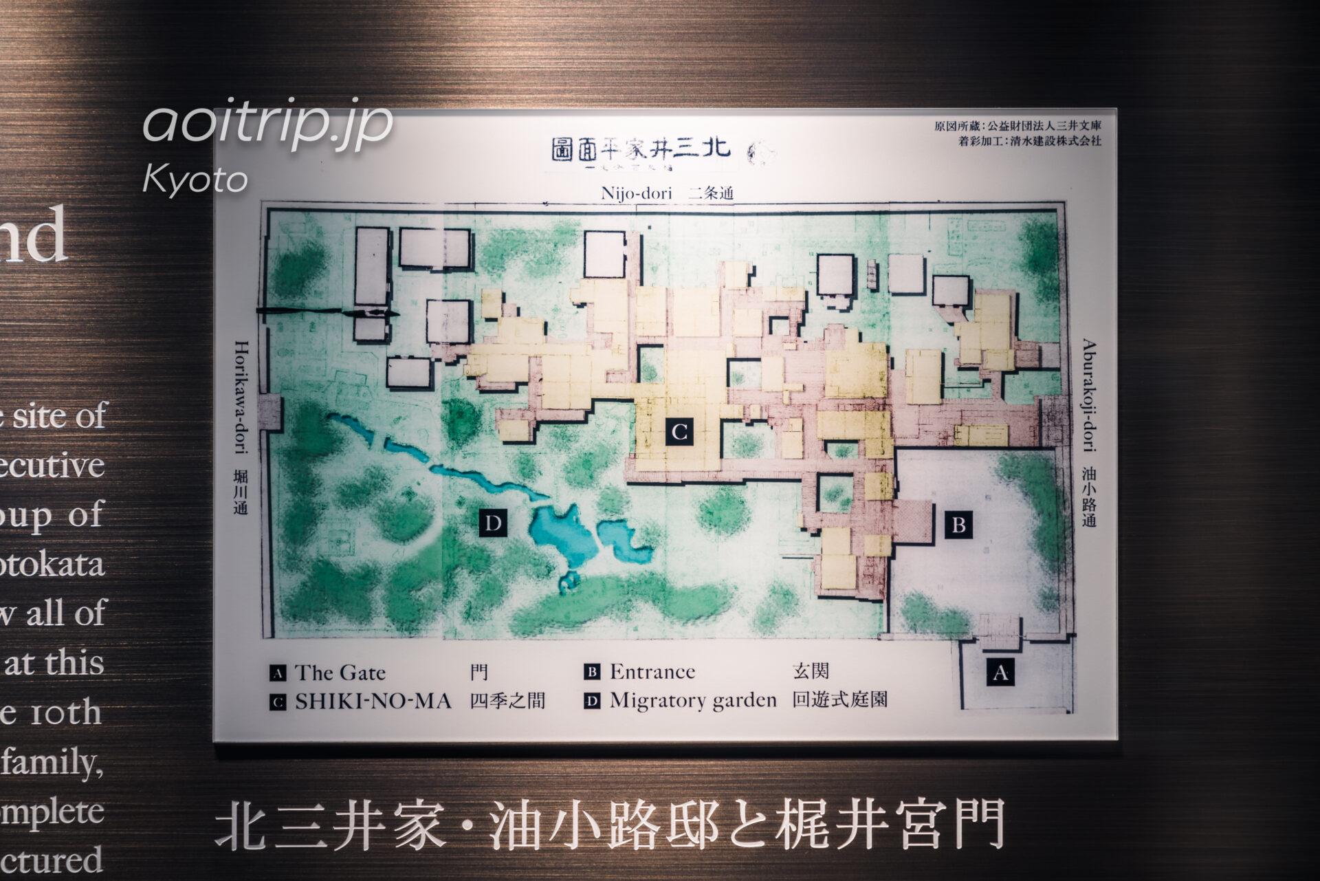 北三井家平面図
