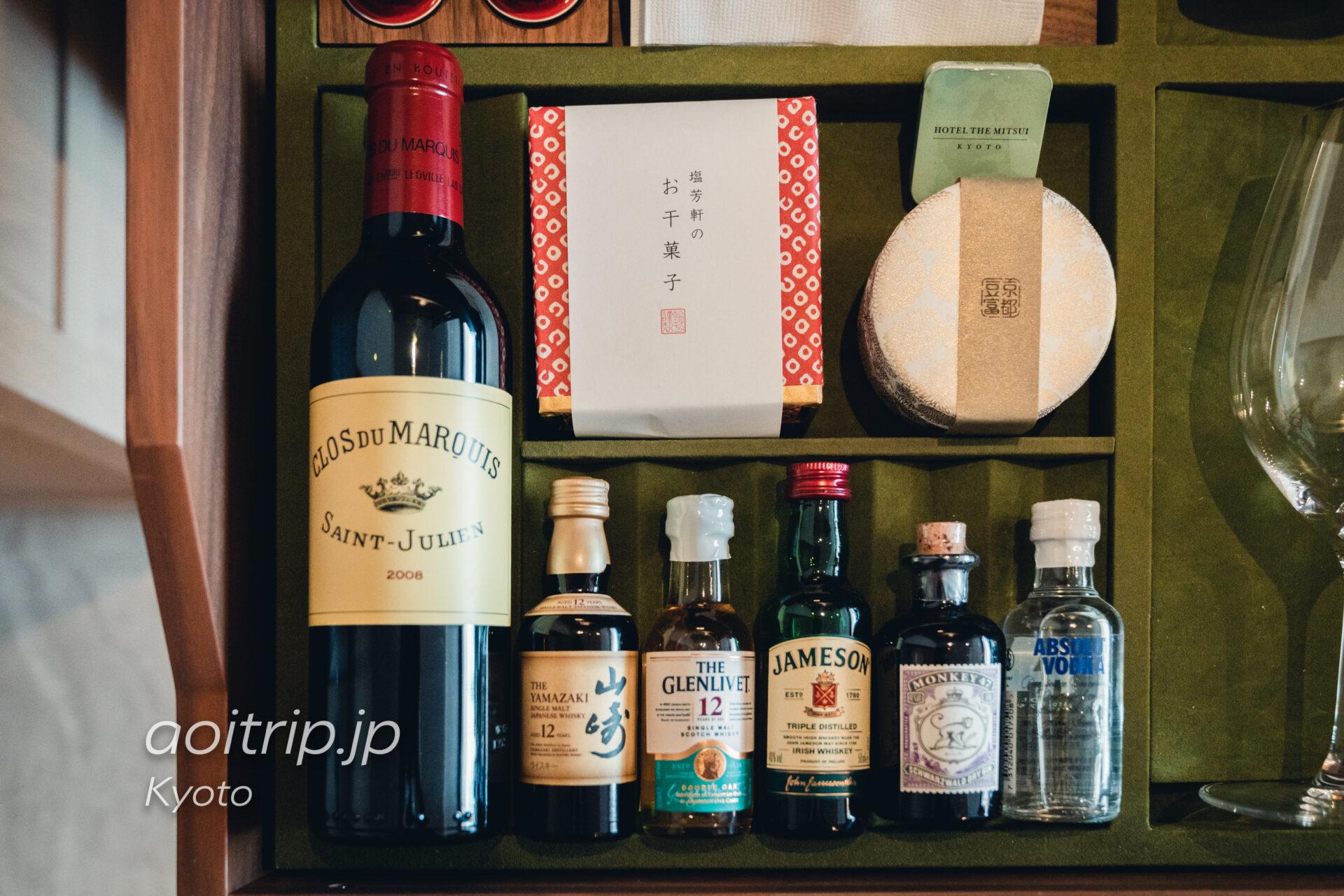 HOTEL THE MITSUI KYOTO デラックススイート ミニバー
