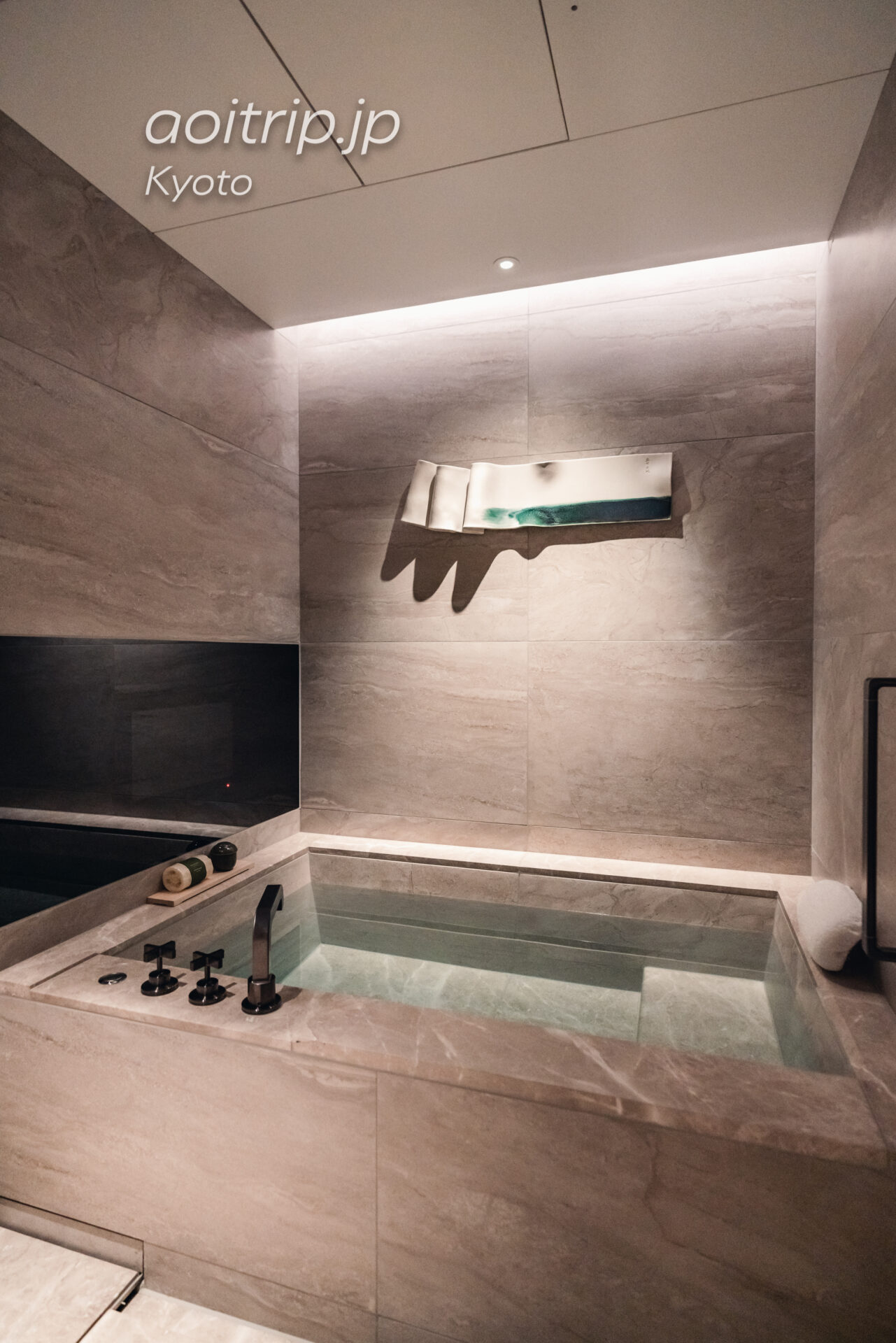 HOTEL THE MITSUI KYOTO デラックススイートのバスルーム