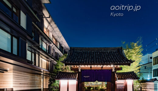 HOTEL THE MITSUI KYOTO 宿泊記|ホテル ザ 三井京都