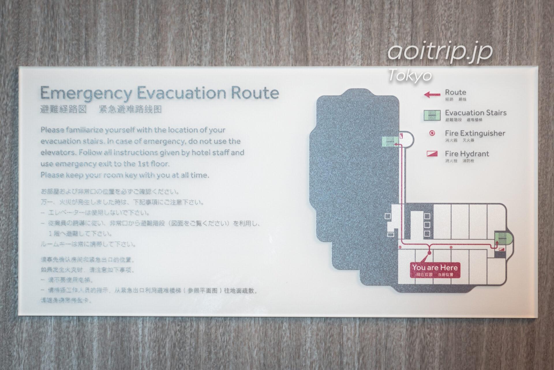 東京マリオットホテルのフロアマップ