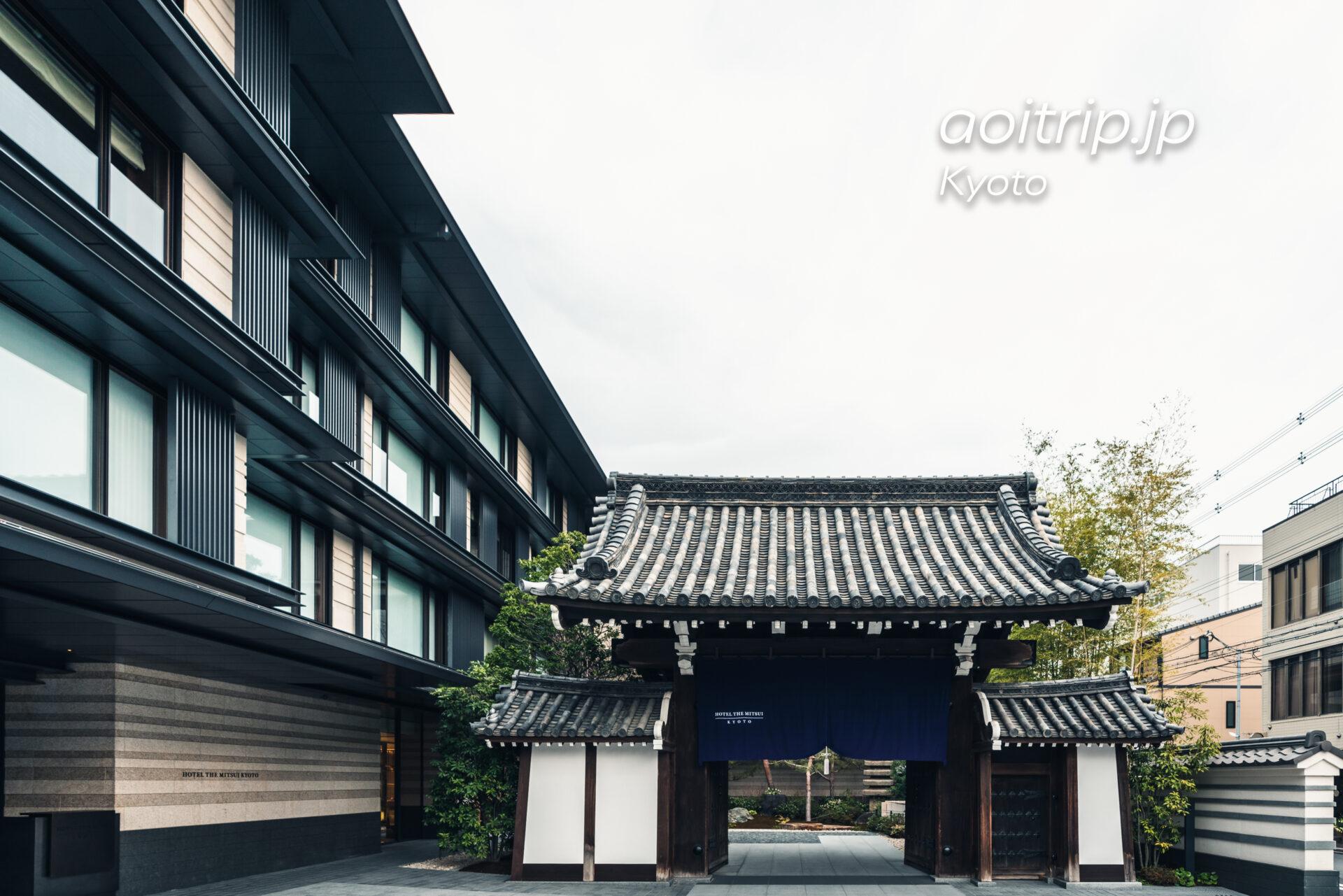 ホテル ザ ミツイ キョウト 宿泊記|HOTEL THE MITSUI KYOTO