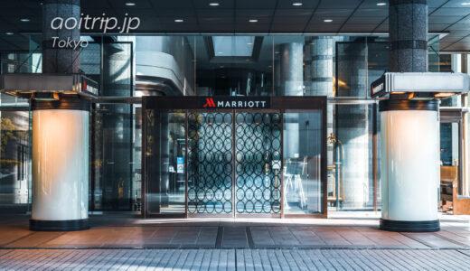 東京マリオットホテル 宿泊記|Tokyo Marriott Hotel
