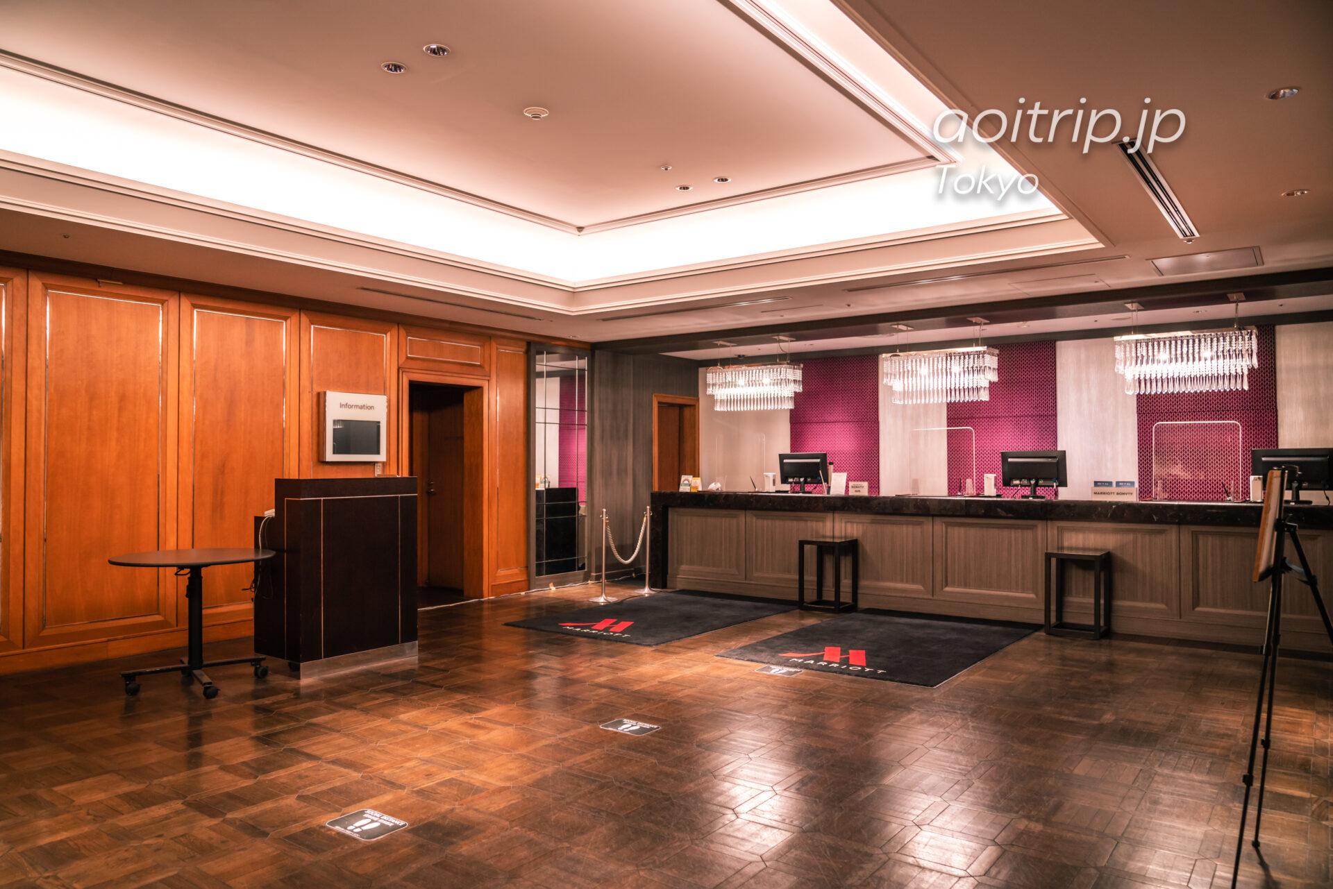 東京マリオットホテルのロビー・レセプション