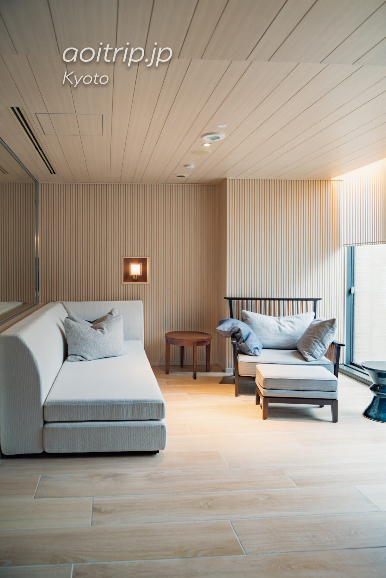 HOTEL THE MITSUI KYOTO プライベート温泉