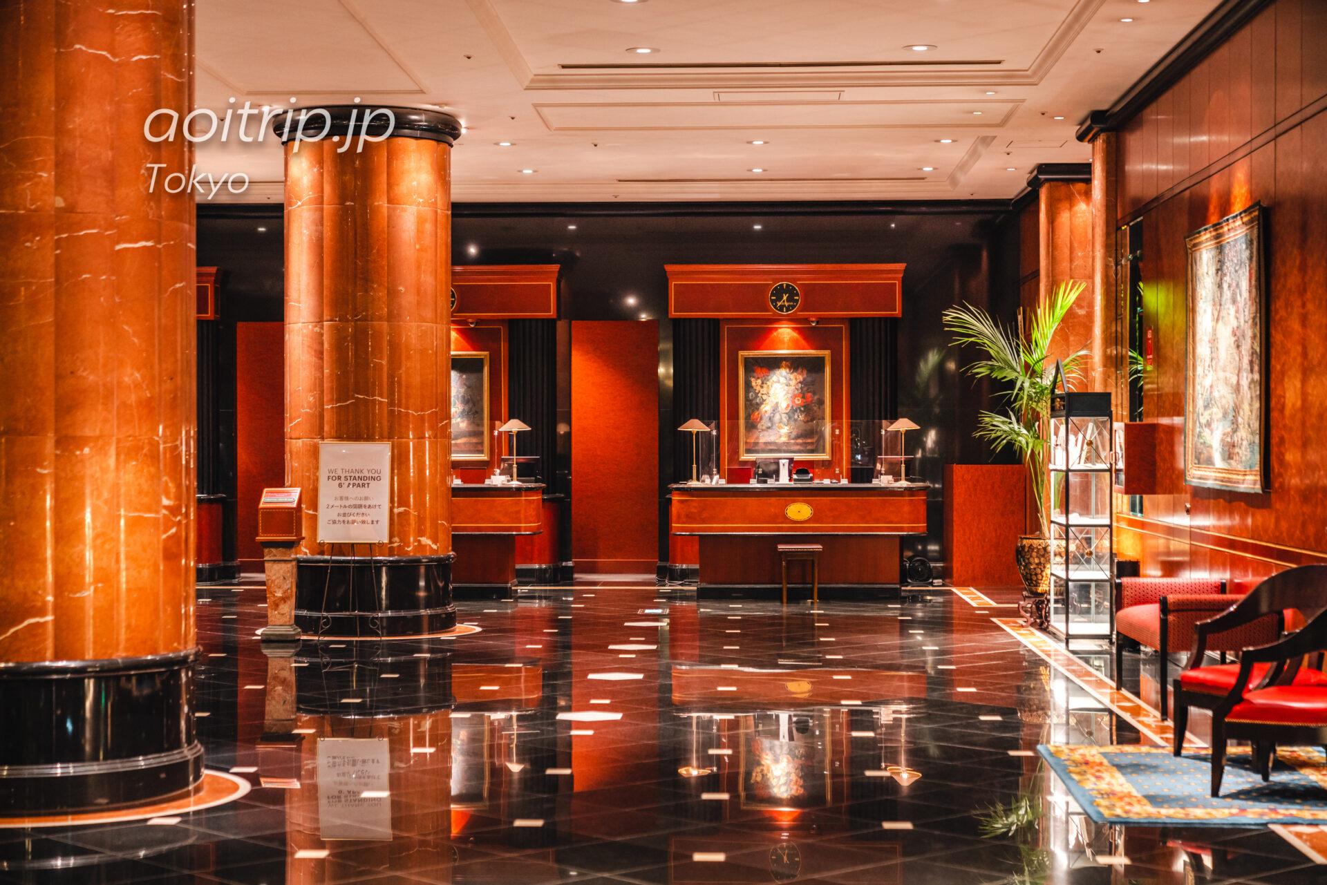 ウェスティンホテル東京 宿泊記|The Westin Tokyo ホテルのロビー、レセプション