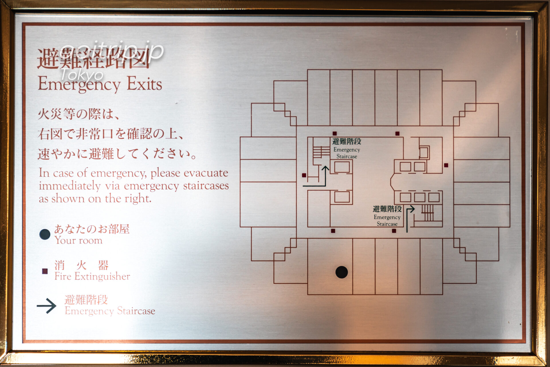 ウェスティン東京 17Fクラブフロアのフロアマップ