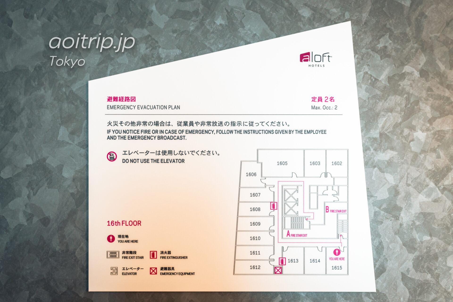 アロフト東京銀座のフロアマップ