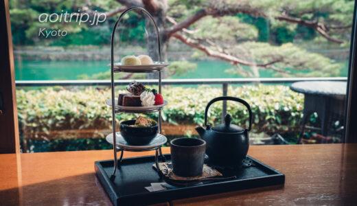 京都嵐山 茶寮 八翠 小さなアフタヌーンティーとシャンパンディライト Cafe Hassui, Arashiyama
