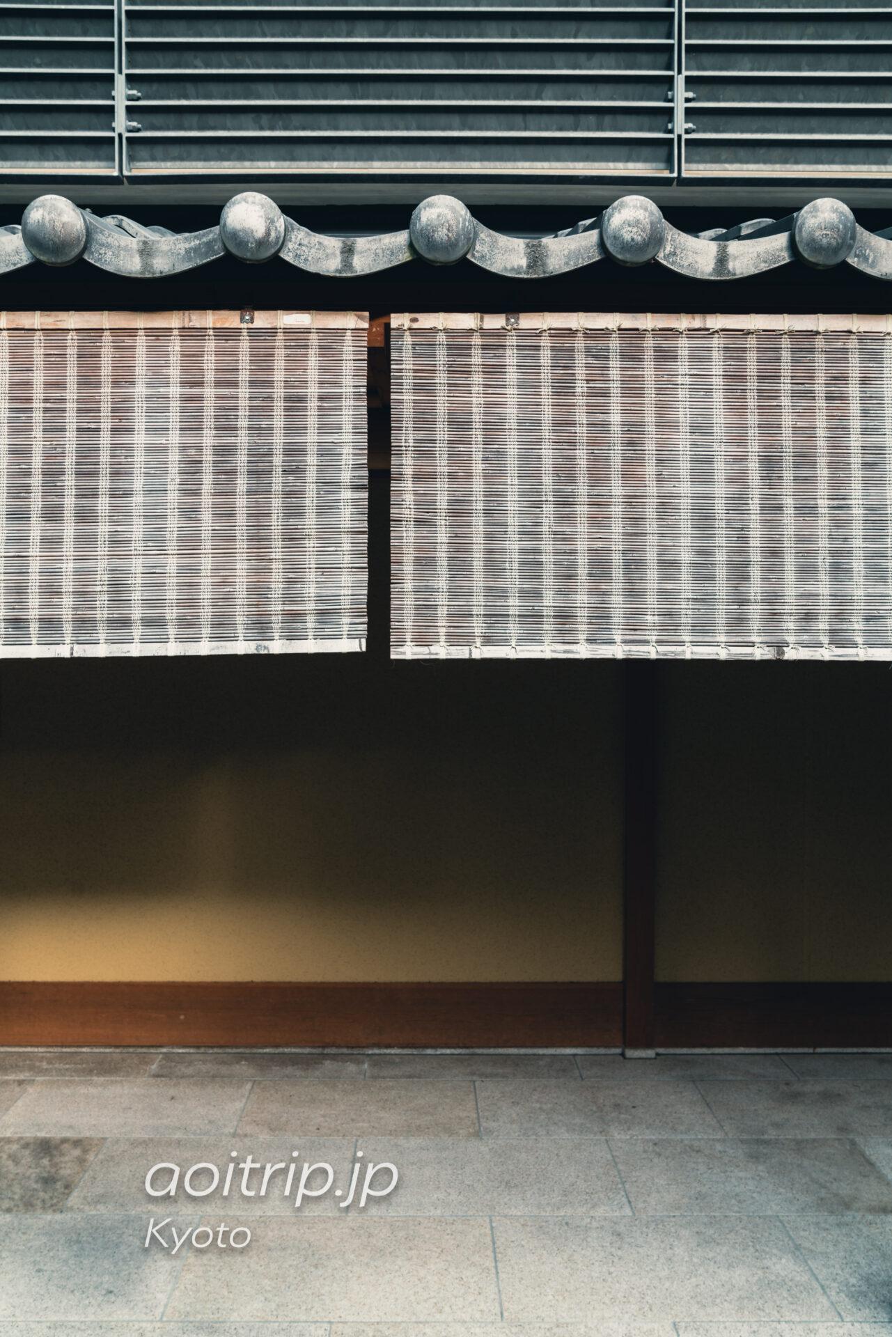 翠嵐ラグジュアリーコレクション京都
